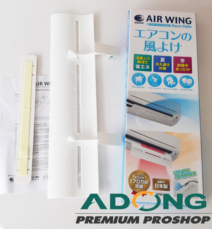 Air Wing Kaze - Yoke